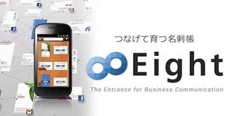 eight2.jpg